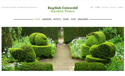 Cotswolds English Tours